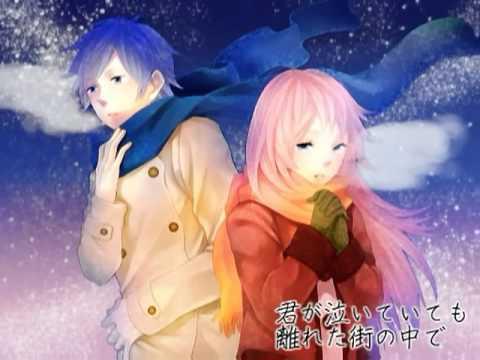 Vocaloid Song - 【KAITO・巡音ルカ】声がきこえる【オリジナル曲】 - YouTube Vocaloid Kaito Songs