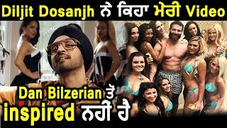 Diljit Dosanjh says 'Putt Jatt Da' is not inspired by Dan Bilzerian | Dainik Savera