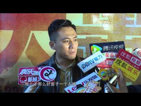 《芒果捞星闻》刘烨不管儿见谢娜不尴尬 Mango News: Liu Ye Is Cool With Meeting Xie Na【芒果TV官方版】