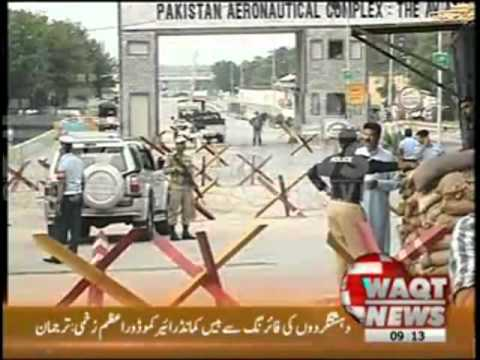 Terrorist Attack on Kamra Airbase News Packages 16 August 2012
