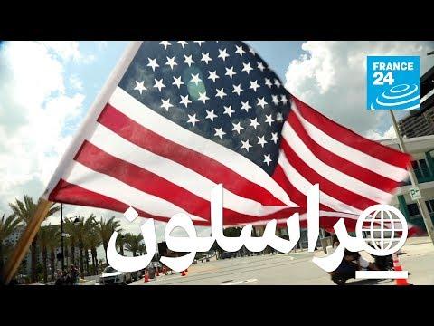 الولايات المتحدة الأمريكية: فيروس الإنقسام  - نشر قبل 1 ساعة