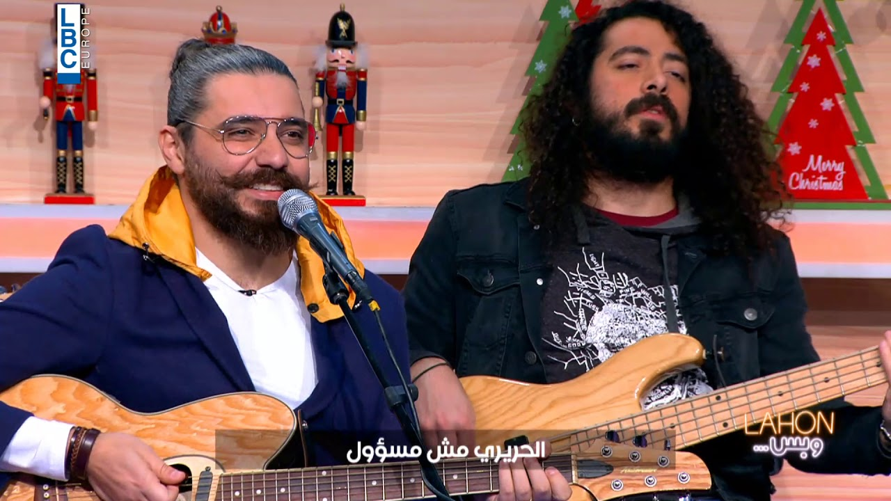 """Lahon W bass - Hisham Song About """"Norma"""""""