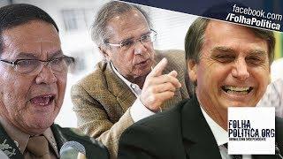 URGENTE: Bolsonaro, General Mourão e Paulo Guedes anunciam 13º salário para o Bolsa Família