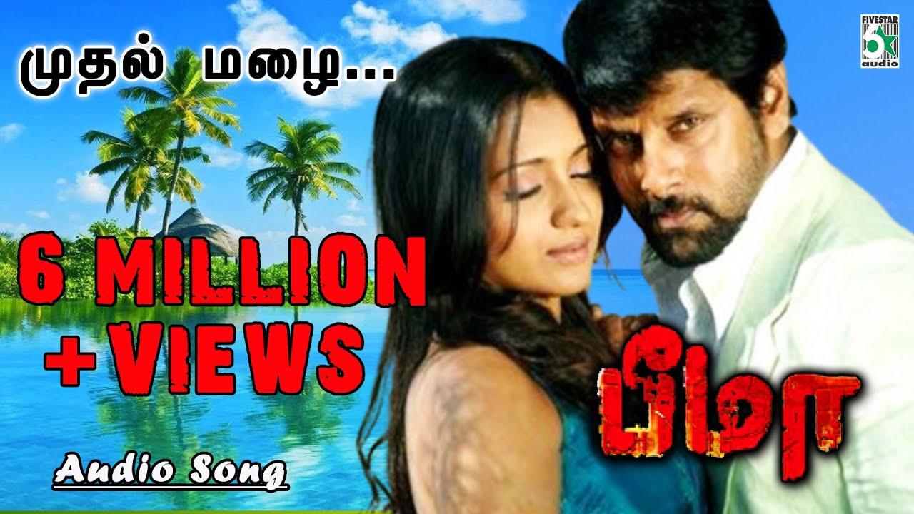 bheema tamil songs free download