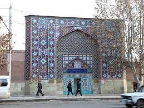 Голубая Мечеть в Ереване.Կապույտ մզկիթ Երևանում..Blue Mosque In Yerevan
