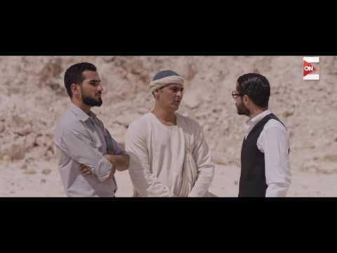 الجماعة 2 - الإخوان يسرقوان أموال الناس لشراء أسلحة لتدمير مصر