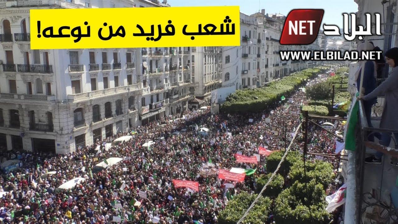 هذا المشهد لا تراه إلا في الجزائر : شاهدوا ماذا صنع الجزائريون اليوم في قلب عاصتمتهم الجزائر؟