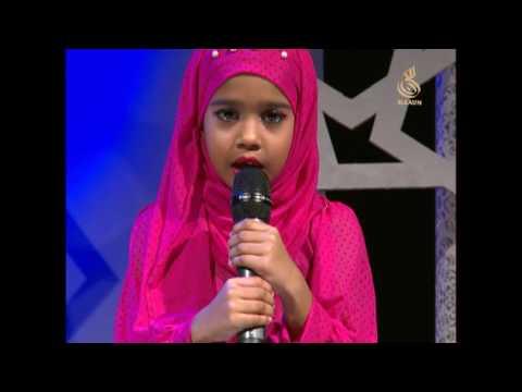 Aishath malak ahmed