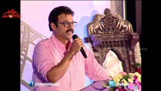 Venkatesh Speech - Attarintiki Daredi gets BN Reddy Award - Pawan Kalyan