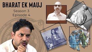 World Cup Hungama, Sadhguru on Science and the Death of Journalism: Bharat Ek Mauj, S3E4