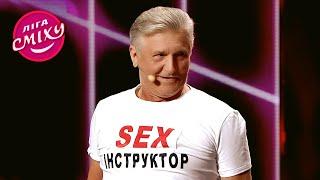 Ловим клофелинщиц из Тиндера на живца Владимирский централ город Северный Лига Смеха 2021
