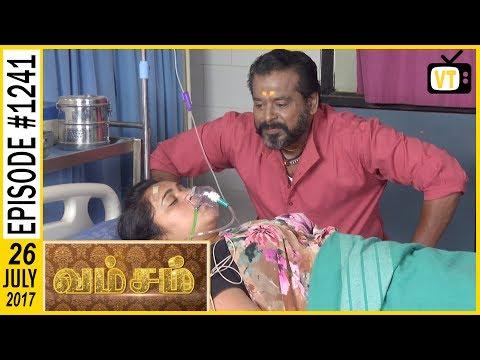 Vamsam - வம்சம் | Tamil Serial | Sun TV |  Epi 1241 | 26/07/2017 | Vision Time