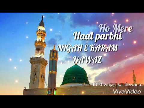 Baixar Khair ul wara Khan - Download Khair ul wara Khan | DL Músicas