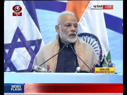 I4F fund aims to grow the business relationship between India and Israel: PM