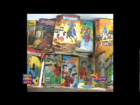 Rani Comics Tamil Pdf