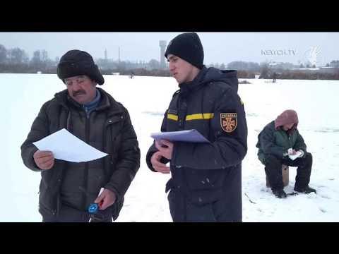 Телеканал Новий Чернігів: Обережно – крихкий лід!| Телеканал Новий Чернігів