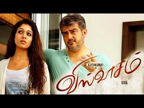 Breaking : Nayanthara joins Thala Ajith's Viswasam | Director Siva | Latest Tamil Cinema News