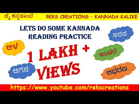Kannada ottakshara tagged videos | Midnight News