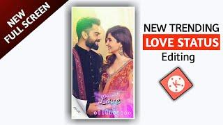 New Trending LOVE STATUS Editing In Kinemaster | Kinemaster Tutorials | Vaibhav Creations |