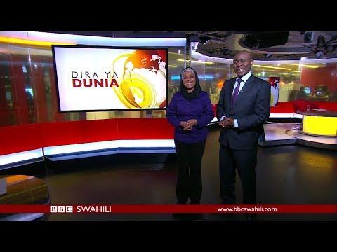 BBC DIRA YA DUNIA JUMANNE 12.12.2017