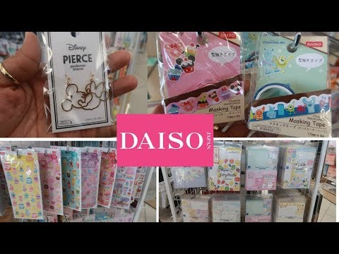 DAISO * JAPANESE DOLLAR STORE/ COME WITH ME