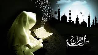 القرآن الكريم سورة البقرة صفحة 35 الشيخ مشاري العفاسي