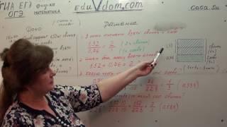 Математика 5-6 класс — 00193. Задачи на #смеси и #сплавы