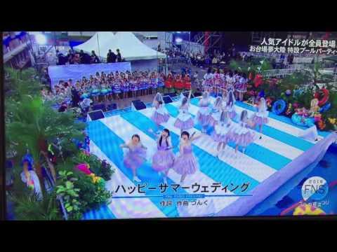 モーニング娘。16 FNS歌謡祭 ハッピーサマーウェディング