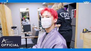 VAV ACE Vlog # New Hair 편 (Special Vcam)