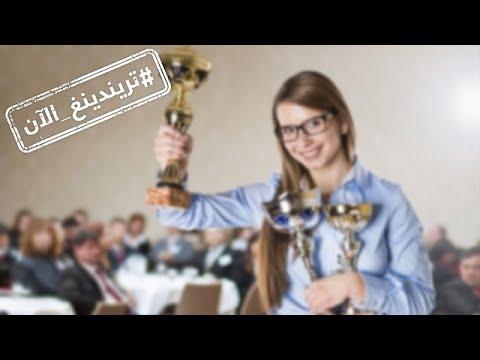 العنود الشارخ ضمن 100 امرأة ملهمة ومؤثرة لعام 2019