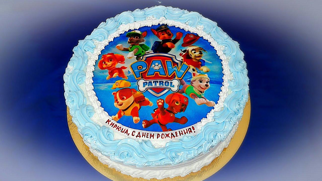 Вафельные картинки для торта для мальчика
