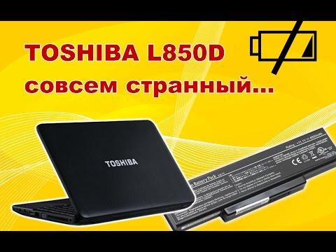 Ремонт ноутбука Toshiba L850D. Проблема с цепями питания.