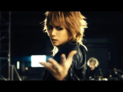 JILUKA / Elice in slow motion (MV full)