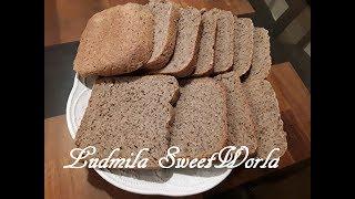 Ржаной Хлеб в хлебопечке. С семенами Чиа и Подсолнечника.