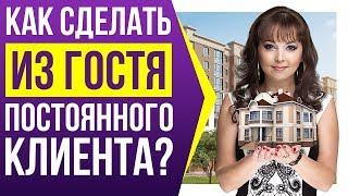 Как и с чего начать бизнес посуточной аренды квартир