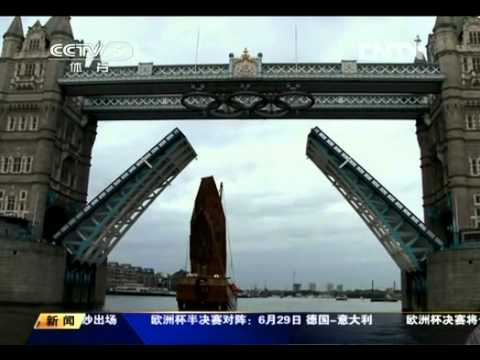 Chinese ancient ship 'Lando' to London for Olympics.mp4