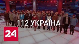 Цензура невероятного масштаба: Зеленскому помешали телеканалы - Россия 24