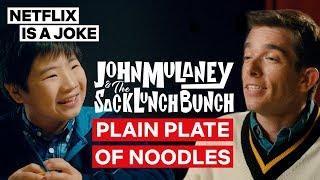 John Mulaney's Friend Only Likes Macaroni With Butter | Netflix Is A Joke
