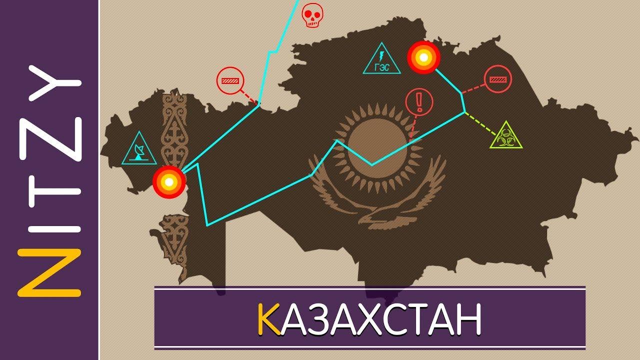 Каспий + Тайга - Metro Exodus
