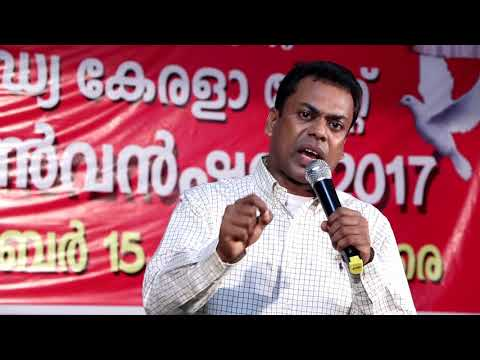 Br Suresh Babu   Ranni    church of God in India 2017