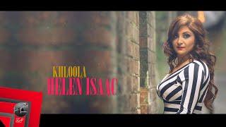 Helen Isaac - Khloola (Official Lyric Video) 2017 Video