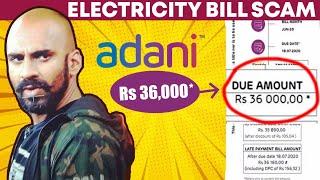 ADANI Electricity Bill SCAM - VLOG   KHATTARNAAK