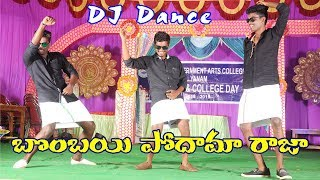 Bombai podama raja dj song Dance || Lachimi naa chinni lachimi dj song || Yanam Degree College Day