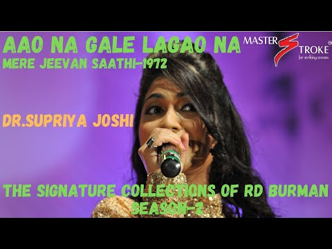 Aao na gale lagao THE SIGNATURE COLLECTIONS OF RD BURMAN