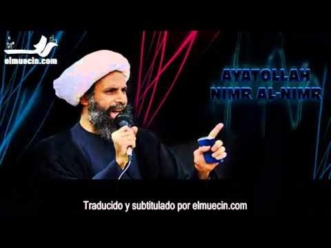 Ayatollah Nimr Baqir al-Nimr