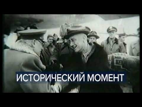 Часы и начало программы Вечерние новости (Первый канал, 31.01.2020)