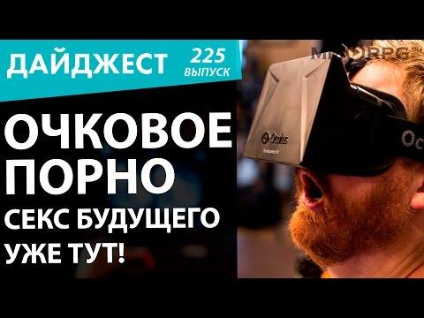 Русское порно фото rus- секс видео ролики