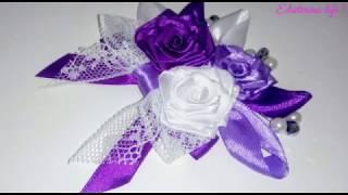 БУТОНЬЕРКА ДЛЯ ЖЕНИХА из лент, свадебные аксессуары, цветы з лент
