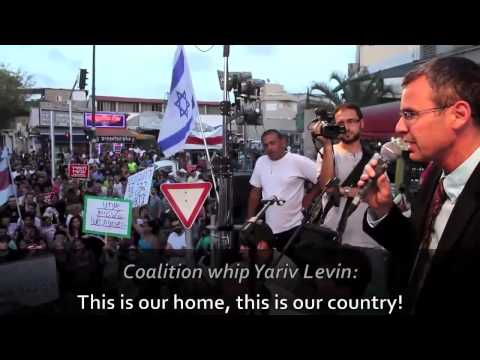 Race hatred and ethnic discrimination in Israel.
