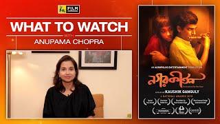 Nagarkirtan | What To Watch | Riddhi Sen, Ritwick Chakraborty | Kaushik Ganguly | Film Companion